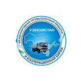 X INTERNATIONAL INDUSTRIAL FAIR AND COOPERATION EXCHANGE ON OCTOBER 24-31