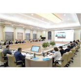 The Fourth Meeting of the Working Group on Uzbekistan's accession to the WTO