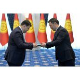 Ambassador of Uzbekistan presents his credentials to the President of Kyrgyzstan