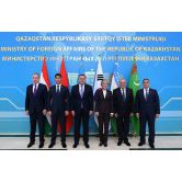 "Uzbekistan delegation attends ""Republic of Korea – Central Asia"" Cooperation Forum"