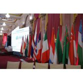 International Investment Forum kicks off in Namangan