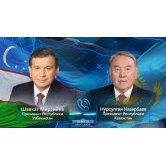On telephone conversation of the President of the Republic of Uzbekistan with the President of the Republic of Kazakhstan