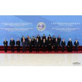 Important documents adopted resulting from SCO summit talks