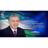 President congratulates people of Uzbekistan on Ramadan Hayit