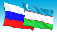 Moscow hosts the 20th meeting of Uzbekistan – Russia Intergovernmental Commission
