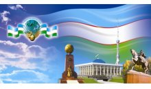 PARKS AND HOTELS OF UZBEKISTAN ARE EXEMPT FROM CUSTOMS PAYMENTS