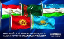 ON THE FORTHCOMING VISIT OF THE PRESIDENT OF UZBEKISTAN TO KAZAKHSTAN