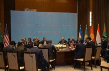 """Central Asia – USA"" Ministerial Meeting continues"