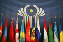 MEETING OF THE COUNCIL OF HEADS OF THE CIS HAS STARTED