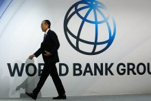 WORLD BANK TO SUPPORT OIL AND GAS INDUSTRY OF UZBEKISTAN