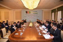 THE FIRST MEETING OF THE UZBEK-AFGHAN JOINT SECURITY COMMISSION