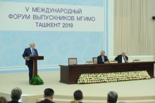 International Forum of MGIMO graduates kicks off in Tashkent