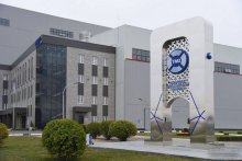 New plant to be launched in Tashkent