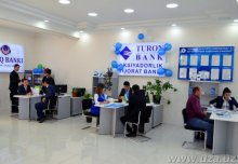 ENTREPRENEURSHIP PROMOTION CENTER STARTED TO OPERATE
