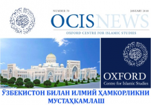 UZBEK SCHOLARS TO COOPERATE WITH OXFORD ON ISLAMIC STUDIES