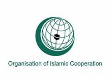 DELEGATION OF UZBEKISTAN TO PARTICIPATE IN THE OIC EVENTS IN JEDDAH