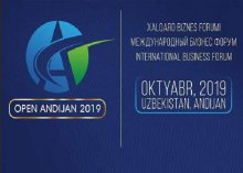 "About I International Investment Forum ""Open Andijan"""