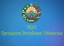 Uzbekistan's position in international rankings to be improved
