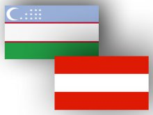 UZBEKISTAN – AUSTRIA: NEW OPPORTUNITIES FOR TRADE AND ECONOMIC COOPERATION