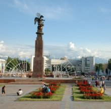 DELEGATION OF UZBEKISTAN TO PARTICIPATE IN INTERNATIONAL FORUM IN BISHKEK