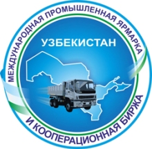 The first phase of the International Industrial Fair and Cooperation Exchange has started