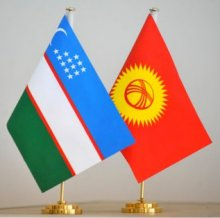 Meeting of Uzbekistan and Kyrgyzstan working groups in the city of Namangan