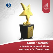 Asaka Bank – Most Active Issuing Bank in Uzbekistan