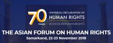 Asian Human Rights Forum will be held in Samarkand